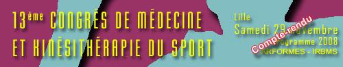 13ème congrès de médecine et de kinésithérapie du sport (2008)