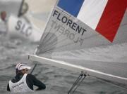 Guillaume Florent