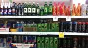 Etude australienne sur les boissons énergisantes
