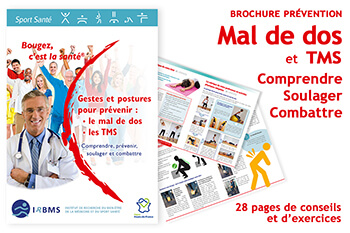 IRBMS : Commandez votre brochure