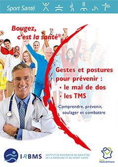 Prévention du mal de dos : conseils et exercices